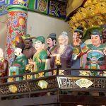 kinai medicina, érzelmek