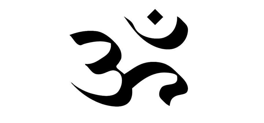 Az óm jelentése a tudatos álmodás és tudatállapotok kapcsolata terén az upanisadok alapján – óm jel, om jel, aum