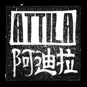 Keresztes Attila